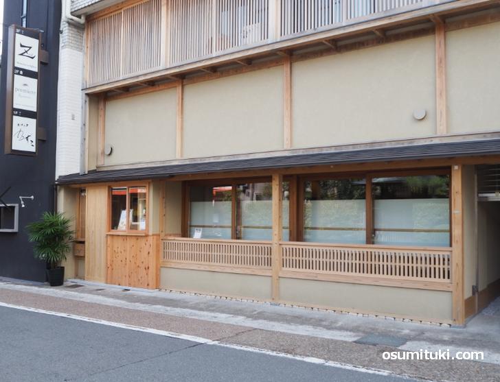 CHASANRAKU TEA STAND(店舗外観写真)