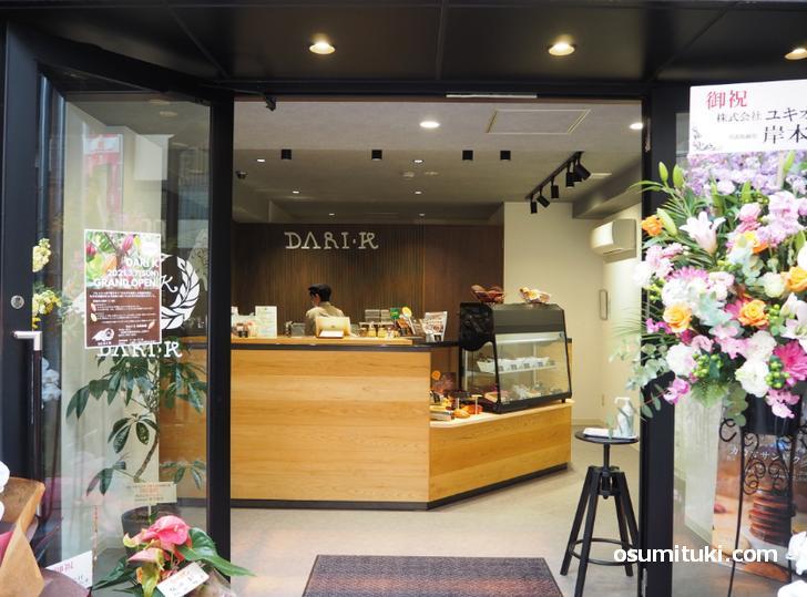 2021年3月7日オープン Dari K 三条本店(ダリケー)