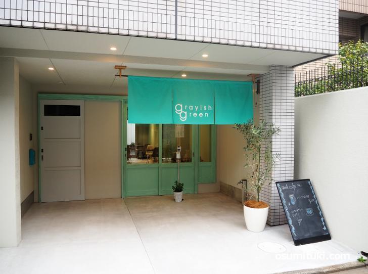 cafe grayish green(店舗外観写真)