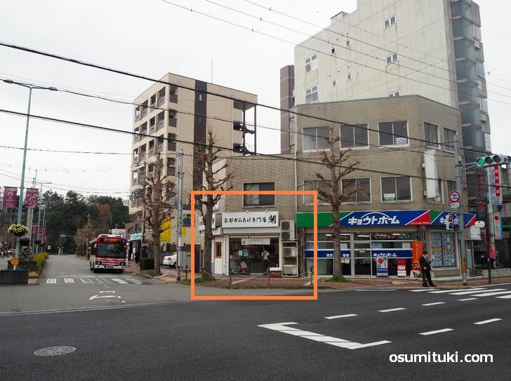 京都からあげ専門店 開(店舗外観写真)