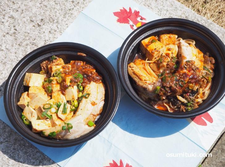 麻婆豆腐丼(左)、シビカラ塩チャーシュー麻婆まぜそば(右)