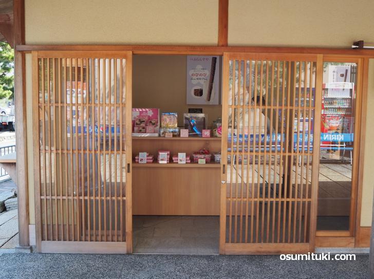 金閣寺前のおみやげ店並びにあります(京都ふらんすや)