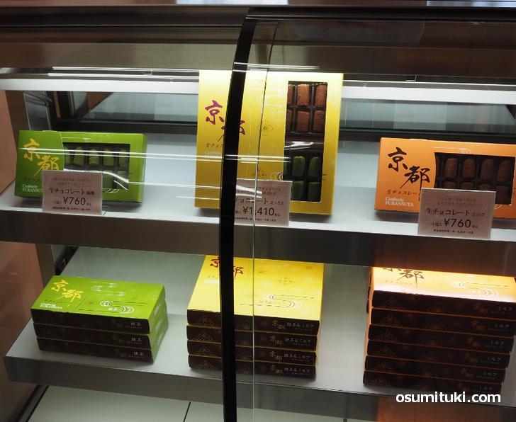 生チョコは760円~