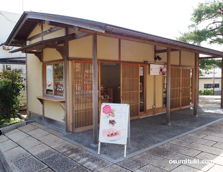 京都ふらんすや(店舗外観写真)