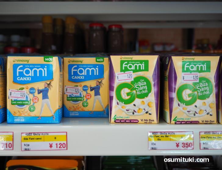 ソイミルク(120円)