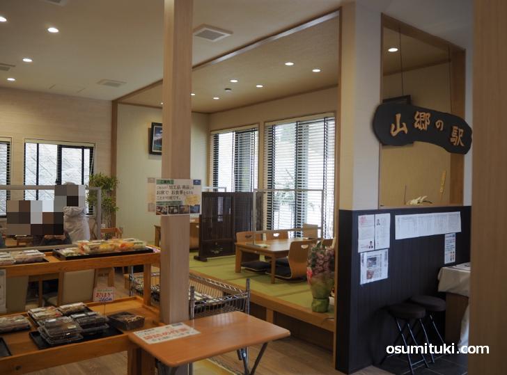 るり渓山郷の駅(店内写真)