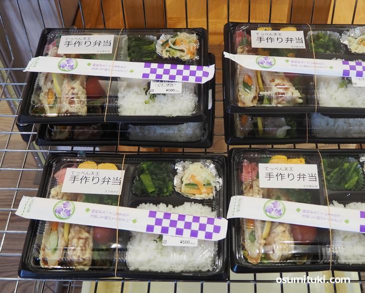 お弁当販売(500円~)