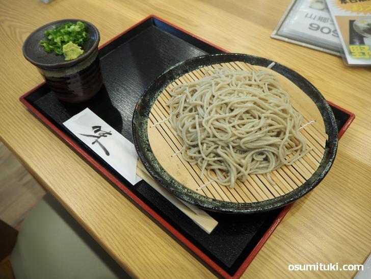 かけ蕎麦(700円)