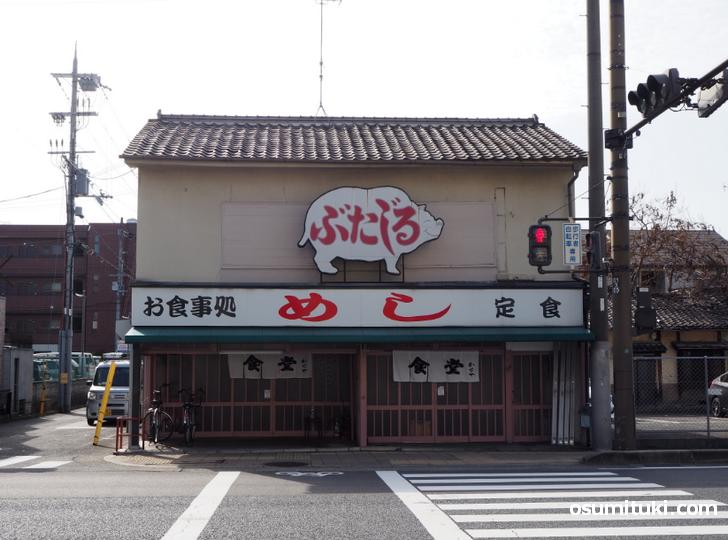 食堂かどや(店舗外観写真)