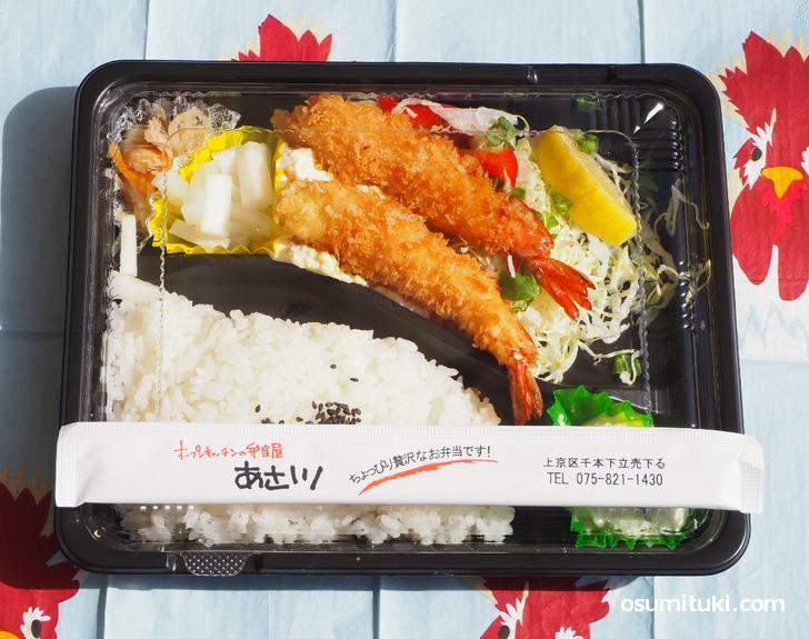 エビフライ弁当は640円でリーズナブル