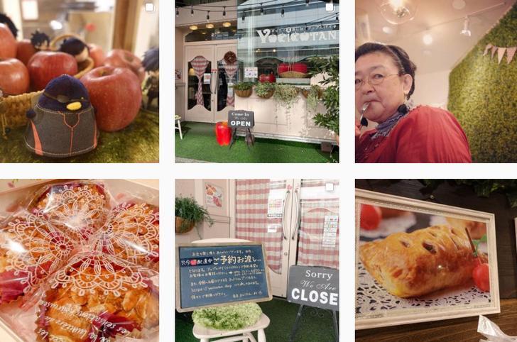 YOCICOTAN Cafe(インスタグラム)
