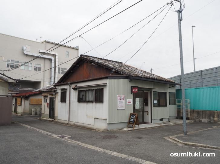 進々堂工場直売店(伏見区深草)