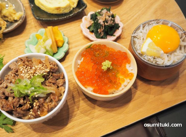 牛肉丼・イクラ丼・シラス玉子丼の3種丼