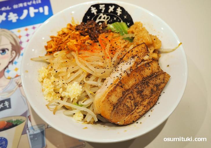 キラメキ次朗(麺量200グラム・850円)
