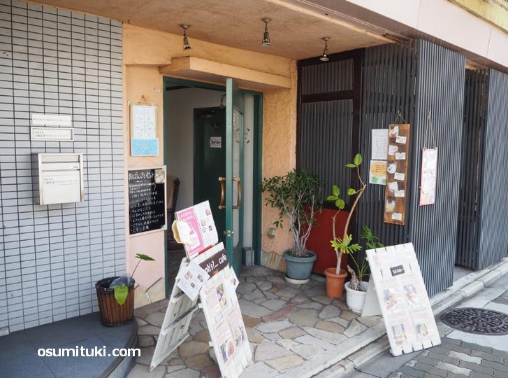 pooh's?...cafe(京都祇園)が『なるみ・岡村の過ぎるTV』で紹介