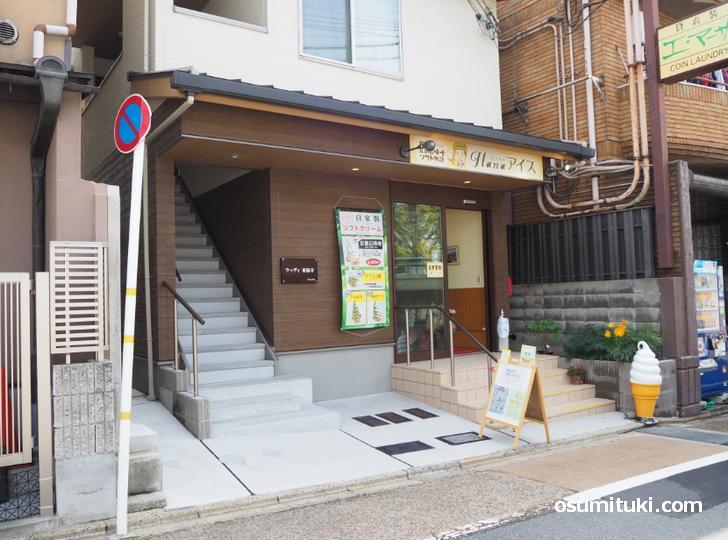 Hanaアイス(店舗外観写真)
