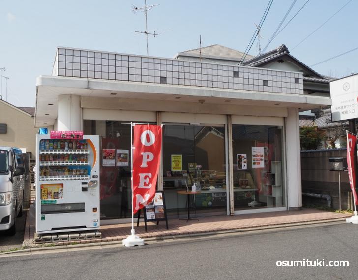 吉祥菓寮ファクトリー 直売店(南区吉祥院)