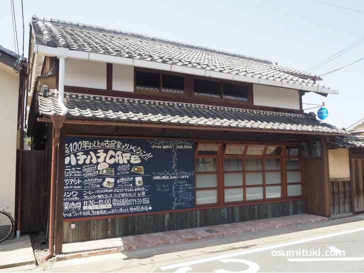 八木の旧街道沿いにある大きな古民家カフェです