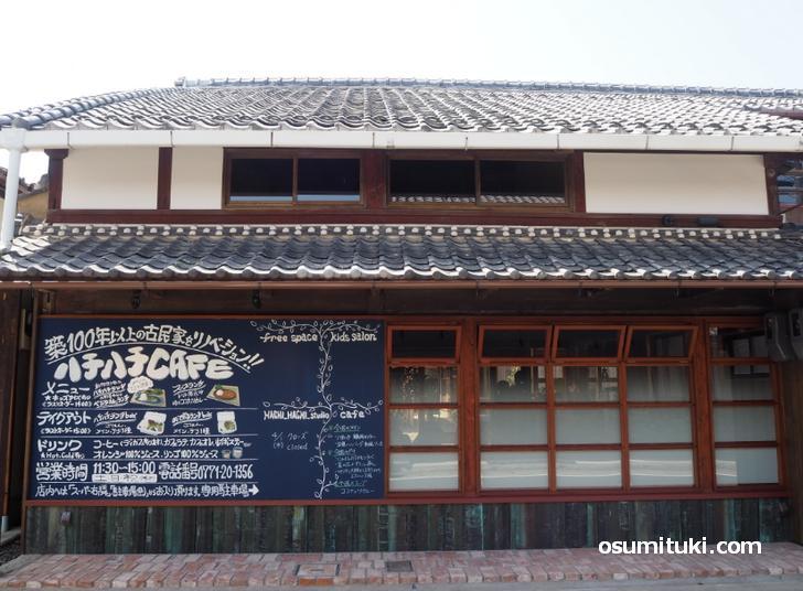 ハチハチカフェ(京都府南丹市八木)