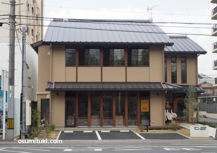カフェ&スパイスカレーDoppo(店舗外観写真)