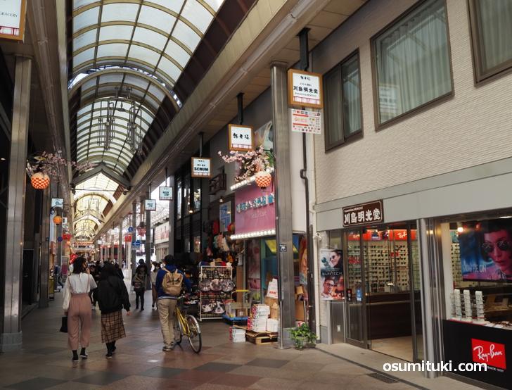 ソルカフェ(店舗外観写真)