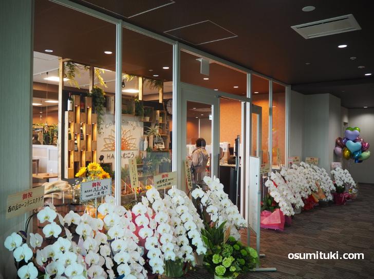 Cafe&Dining HANAむこう(店舗外観写真)