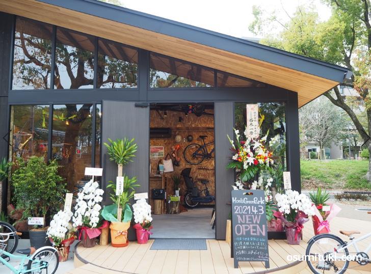 自転車店「コンズグリーンパーク」が開店