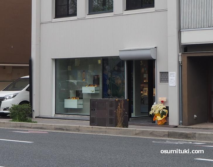 生はちみつのシェプロ(店舗外観写真)