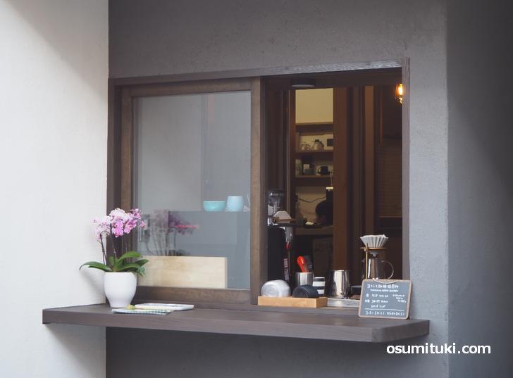 ヨコシマ珈琲 焙煎所(京都嵐山・西京区)