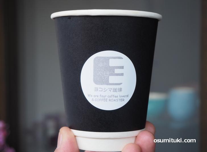 カフェスタンドでコーヒーをいただきました(ヨコシマ珈琲焙煎所)