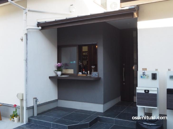 ヨコシマ珈琲焙煎所はカフェスタンドのお店