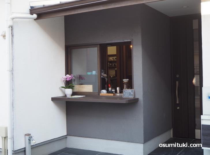 ヨコシマ珈琲焙煎所(店舗外観写真)