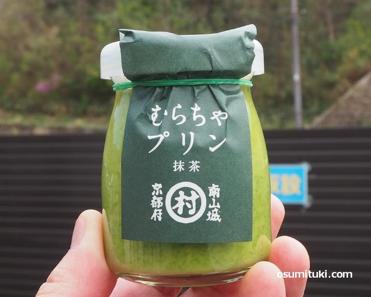 むらちゃプリン抹茶(410円)