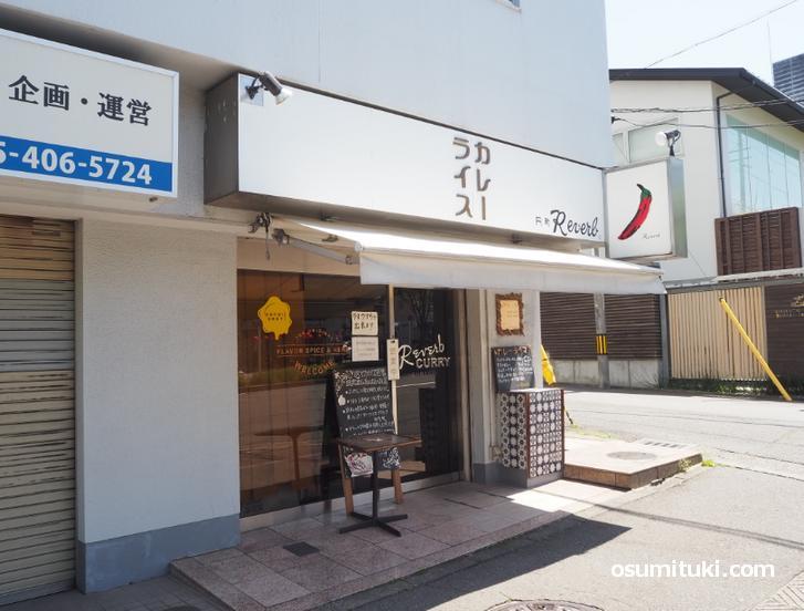 円町リバーブ(店舗外観写真)