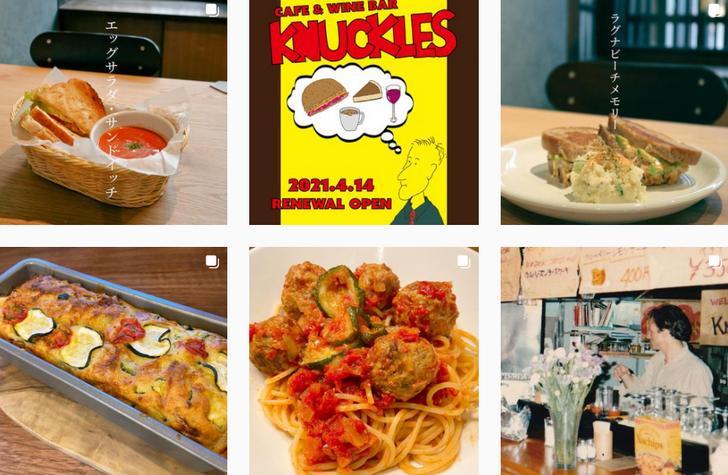 Cafe & Wine Bar Knuckles(インスタグラム)