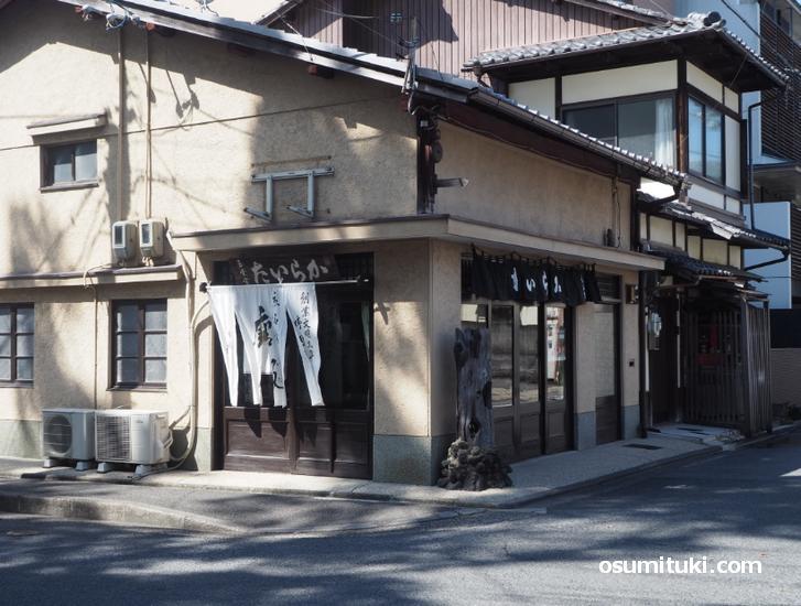 日本最古のクッキー店「水田玉雲堂」