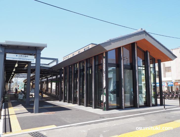 2021年4月11日の北野白梅町駅の新駅舎