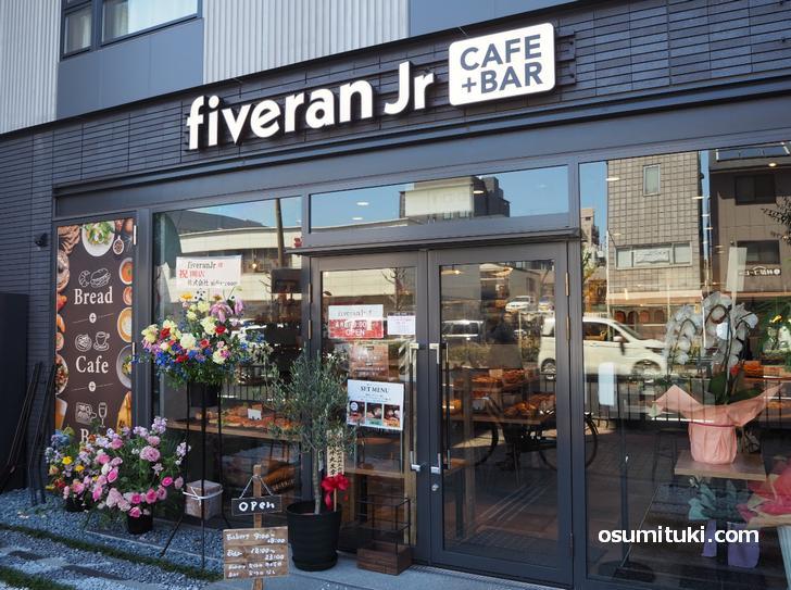 2021年4月8日オープン fiveranJr (ファイブラン・ジュニア)