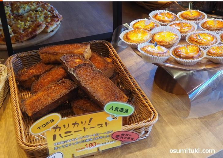 カリカリ!ハニートースト(180円)人気TOP3