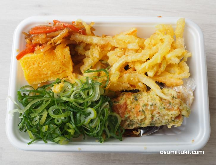 天ぷら2種(390円)野菜バラ天・ちくわ磯辺天