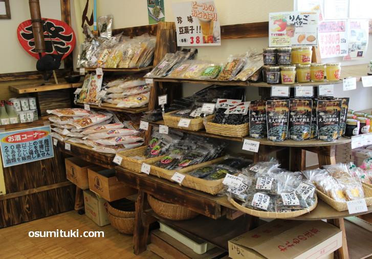 売店コーナーも充実しており鹿・イノシシ肉も販売しています