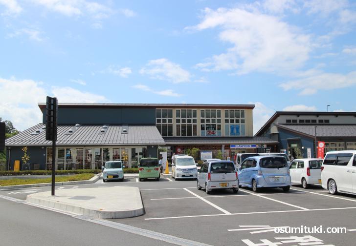 ちゃちゃ入れマンデーで紹介される滋賀の道の駅「妹子の郷」