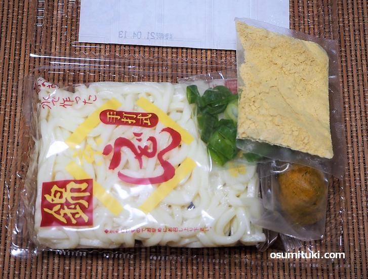 カレーうどん(497円)