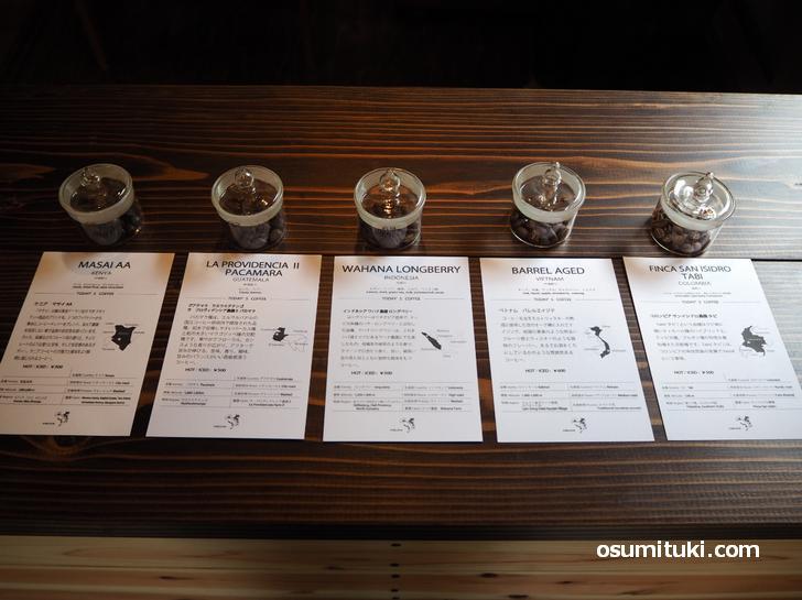 深煎り1種・中煎り3種・浅煎り1種のコーヒーがあります(こばこ商店)