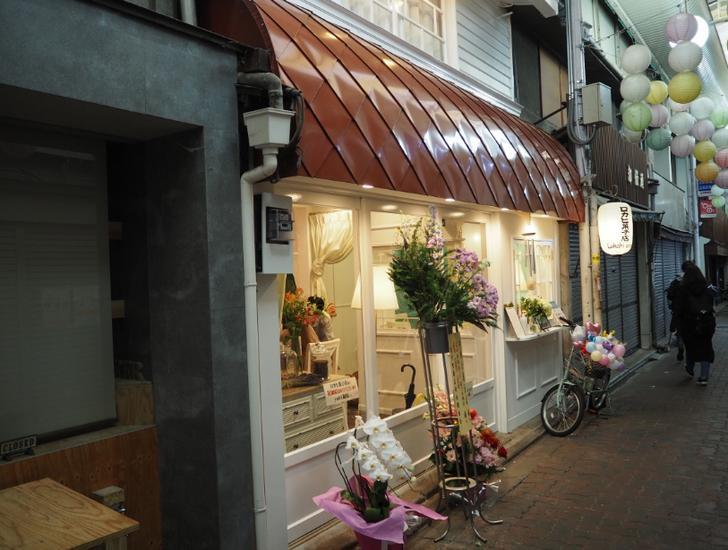 2021年4月13日オープン ロカヒ菓子店