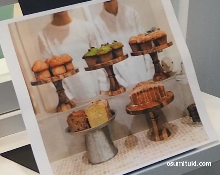 お菓子は「焼き菓子・自家製カラメルプリン・フルーツサンド・あんバタートースト」