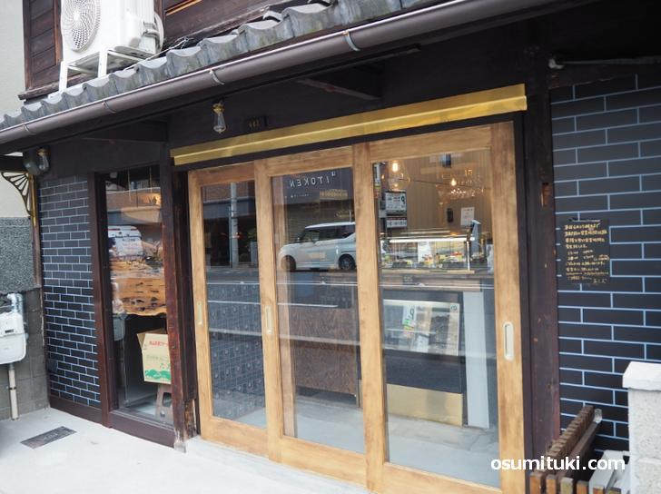 2021年3月22日オープン お酒と焼き菓子とおつまみのお店 あしべ