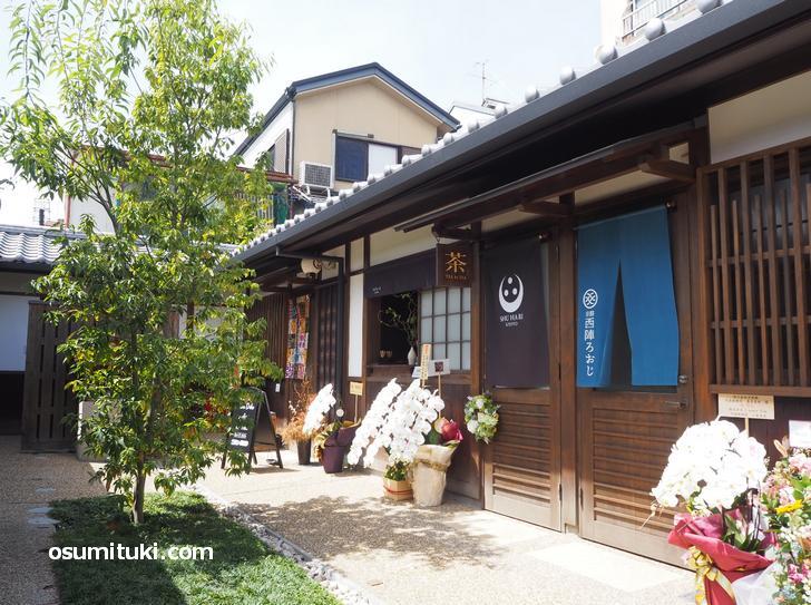 SHUHARI KYOTO(店舗外観写真)