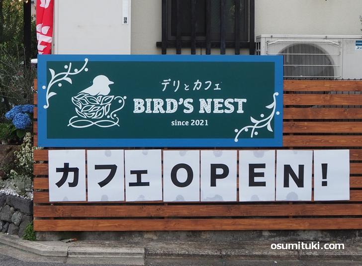 2021年4月8日オープン デリとカフェBIRD'S NEST
