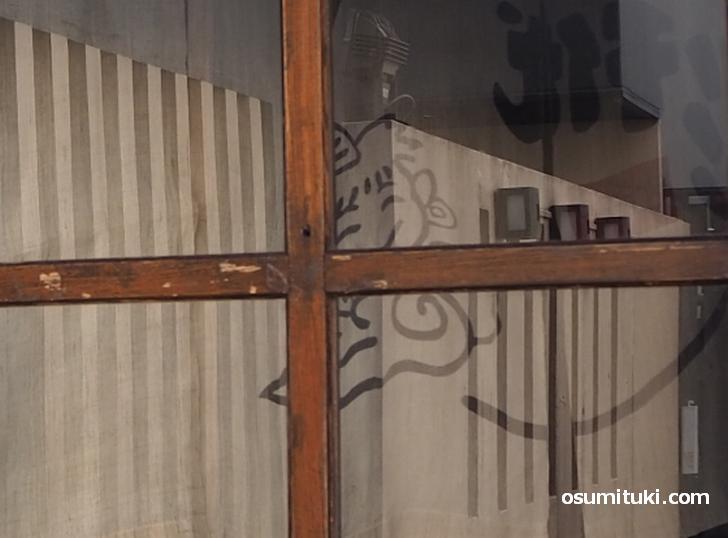 四条河原町の工事中の店舗暖簾に「らーめん杉千代」のロゴが!